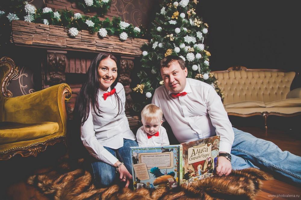 Дружелюбная семья — Семейная фотосессия